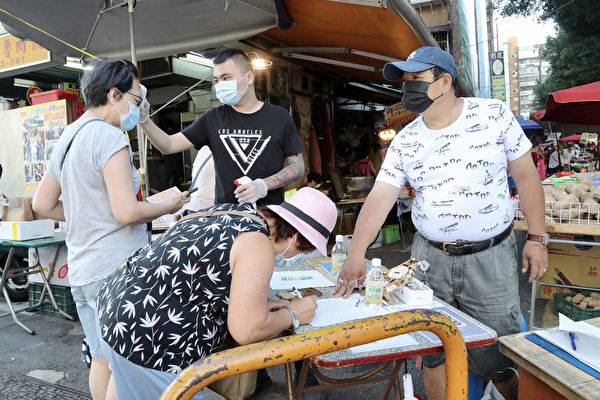 台灣19日增127例本土病例 20例死亡