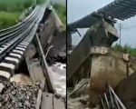 内蒙突发山洪 冲毁铁路桥梁 部分列车停运