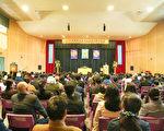 2021新西蘭法輪大法法會  學員分享實修體會