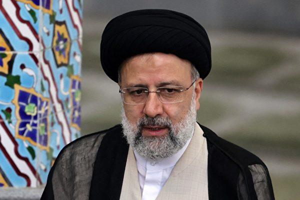 伊朗外长宣布强硬派法官莱希当选新总统
