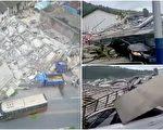 湖南七層民房瞬間倒塌 陸媒低調報導