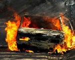 大火吞噬汽車數秒前救出司機 美童子軍獲獎