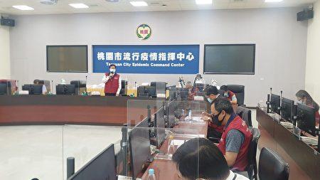 桃園市長鄭文燦20日上午持桃園市政府防疫專案會議。