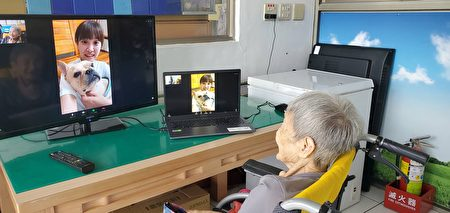 住宿机构提供视讯探视服务,不让疫情阻碍亲情交流。