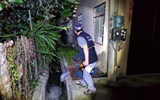 屏县猎污再进化 蹲点查获6处偷排废水