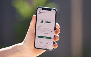 警方辦案訪問聯繫人登記程序   SafeWA安全惹憂西澳政府堵漏洞