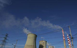 陆电力荒持续延烧 从南方扩及华北