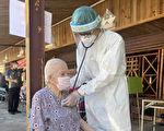接種後冒大量紅點 台醫生:快就醫