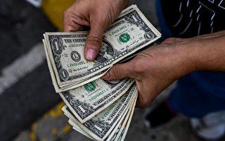 美元走強 新興市場股票前景恐黯淡