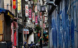台万华红灯区如中国街 突显防疫难题