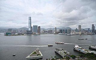 中华民国驻港办业务调整服务方式