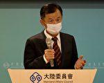 拒接受港府不合理條件 台灣撤走駐港辦人員