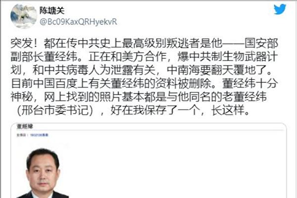 """叶书:中共百年""""党罄"""" 高官叛逃吹响末日前奏"""