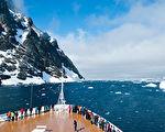 美國地理學會宣佈 南冰洋正式為第五大洋