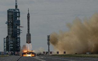 美安全专家警告 中共推进太空计划将带来灾难