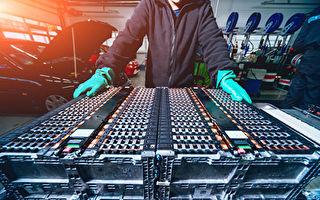 科學家:電動車舊電池尚無回收機制
