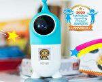 雙語AI智能教育機器人:ROYBI 孩子愛不釋手