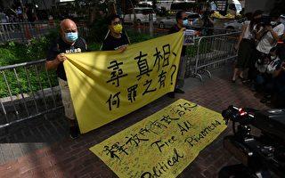 杨威:中共乱港再挑衅 西方需反制工具