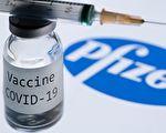 白宮公布剩餘5500萬劑疫苗分配計劃