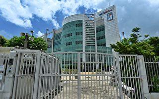 苹果事件挑战香港新闻自由 各界高度关注