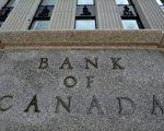 投資者預計:加拿大央行將於明年加息