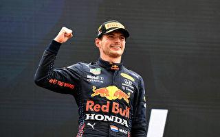 F1法国站:维斯塔潘末段连超两辆梅赛德斯登顶