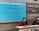 香港逾七成半本地父親壓力嚴重