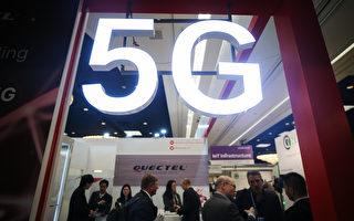 5G发展高速传输同时 也带来潜在危害
