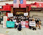 亞裔青年組織  免費派「團結餐」給長者