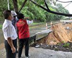 彰化縣139線大彰路面崩塌  道路封閉
