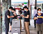 台灣增75例本土病例 三級警戒首見百例以下