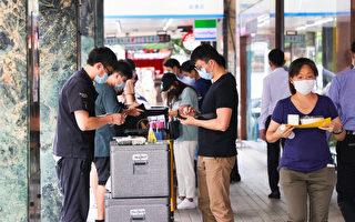 台湾增75例本土病例 三级警戒首见百例以下