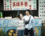 周興哲首度跨足電影 劇組祝福他26歲生日