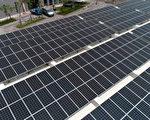 友達、台達聯手 發展太陽能電廠解決方案