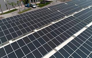 友达、台达联手 发展太阳能电厂解决方案