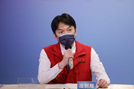 法制局长李善植说明法律扶助服务相关。