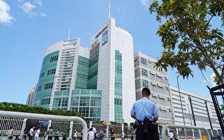 香港《苹果日报》面临熄灯