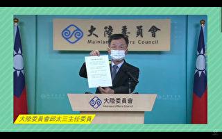 邱太三出示「一中同意書」港府政治要求