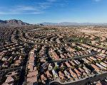 拉斯維加斯解封 房價上漲仍處全美低價位