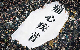 香港民陣不申辦7‧1大遊行 港人欲自發上街