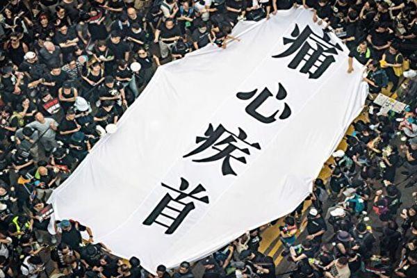 梁文韬:中共要彻底摧毁香港公民社会