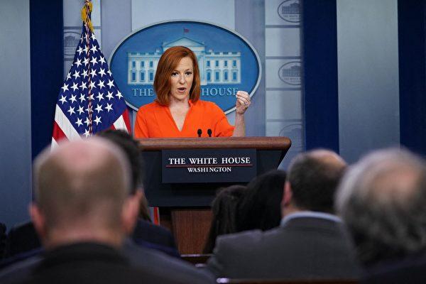 白宫:美和盟友将向中共施压 调查病毒起源