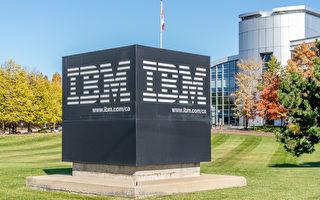 IBM在多伦多建新办公室 招聘500人