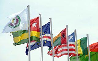 西非經濟共同體預計2027年發行統一貨幣