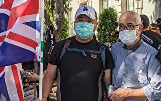 旅美港人談蘋果日報事件 「昔日香港不再」