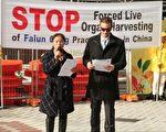 国际反酷刑日前 纽国法轮功举行反迫害集会