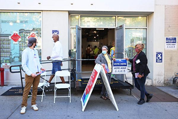 纽约市初选官方结果  预计7月中公布