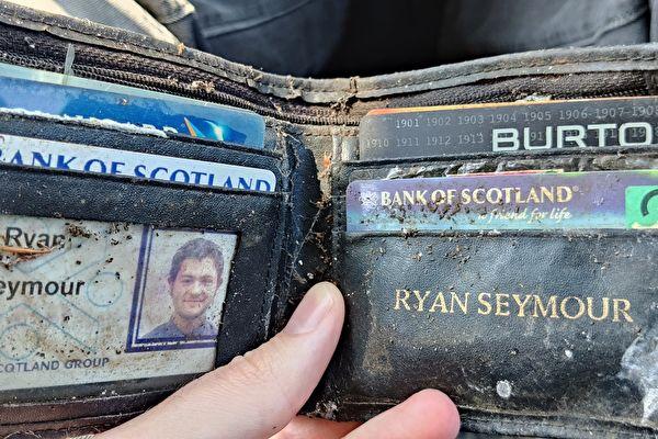 钱包被盗二十年后寻回 失主:望小偷已悔过
