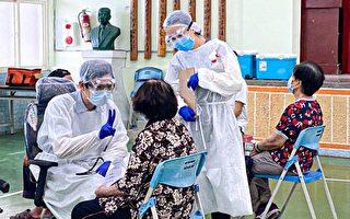 长者施打疫苗死亡案 屏县增2名8旬老妇