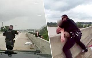 美国好心路人协助警官 成功阻止妇女跳桥
